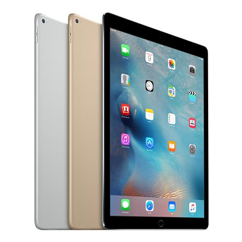 iPad Pro | Tradeline Egypt Apple