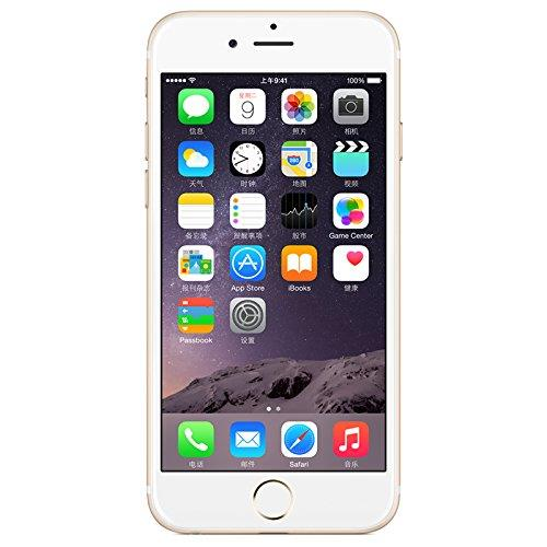 iPhone 6 32GB Gold | Tradeline Egypt Apple