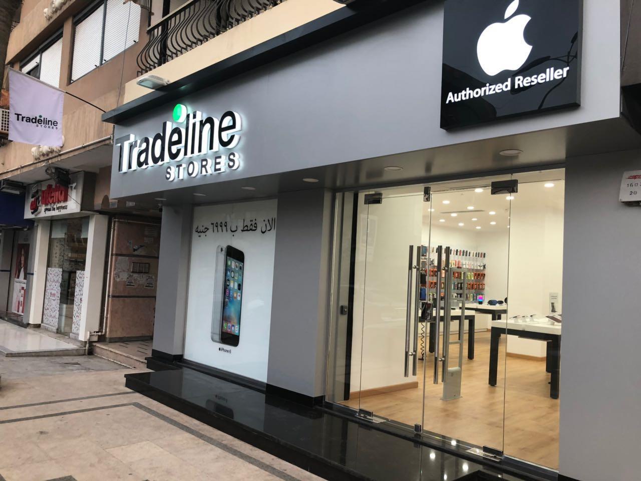 Tradeline Tradeline Stores - Port Said