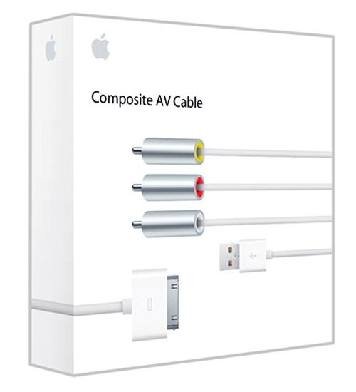 Apple Composite AV Cable | Tradeline Egypt Apple