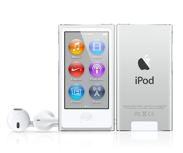 Apple iPod Nano 16GB - Silver | Tons of fun. Just one ounce Tradeline Apple