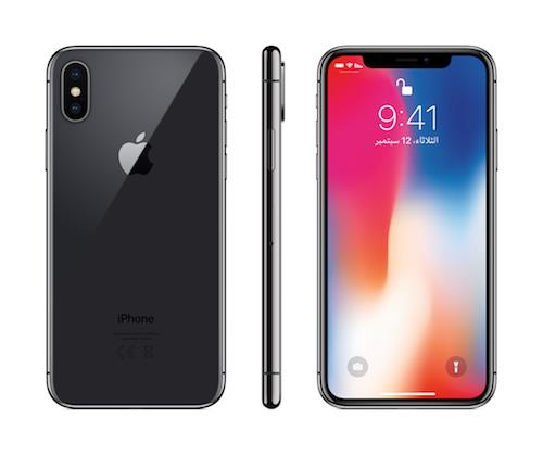 Apple iPhone X 64GB Space Grey | Tradeline Egypt Apple