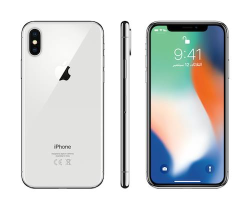 Apple iPhone X 64GB Silver | Tradeline Egypt Apple
