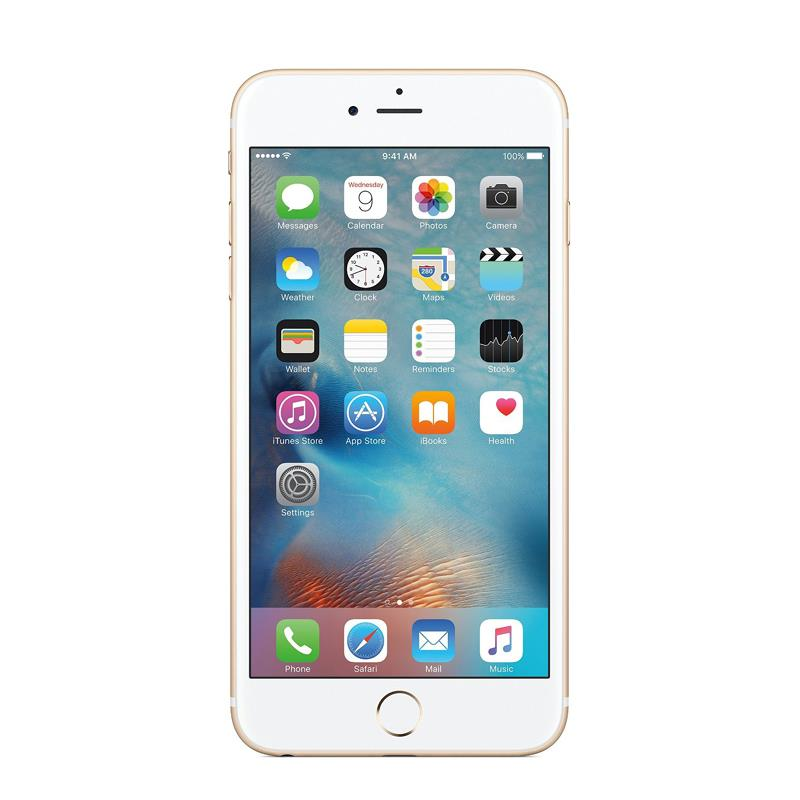 iPhone 6s Plus 128GB Gold | Tradeline Egypt Apple