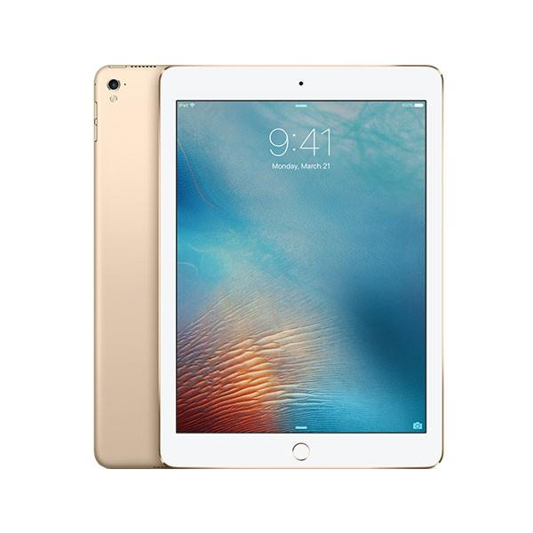 "iPad Pro 9.7"" 256GB Wi-Fi Cell Gold | Tradeline Egypt Apple"