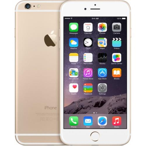iPhone 6s Plus | Tradeline Egypt Apple
