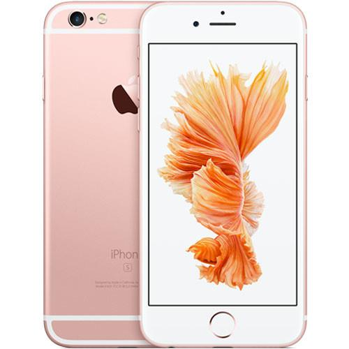 iPhone 6s | Tradeline Egypt Apple