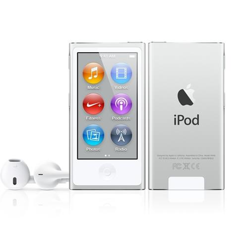 Apple iPod Nano 16GB - Silver | Tradeline Egypt Apple