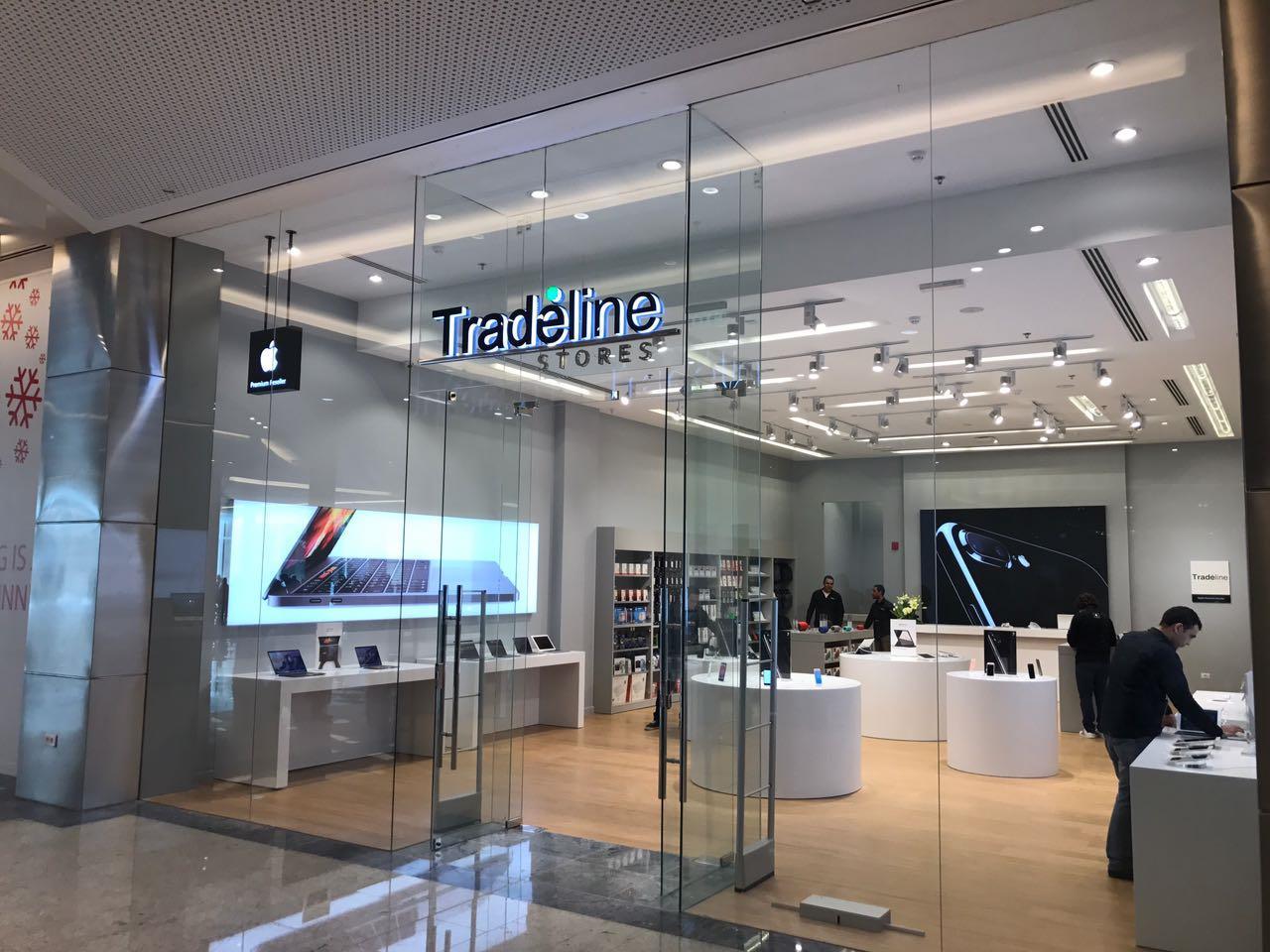 Tradeline Tradeline Stores - Mall Of Egypt