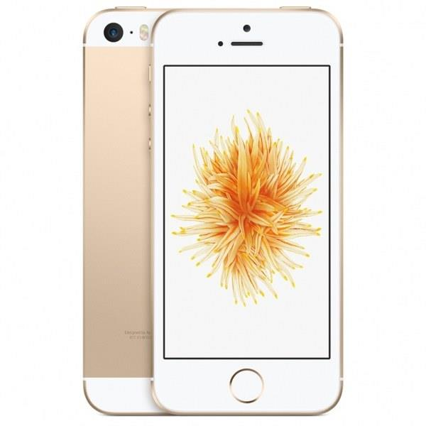 iPhone SE 64GB Gold | The most powerful 4‑inch phone ever. Tradeline Apple