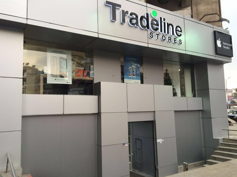 Tradeline Tradeline stores - Mohandessin